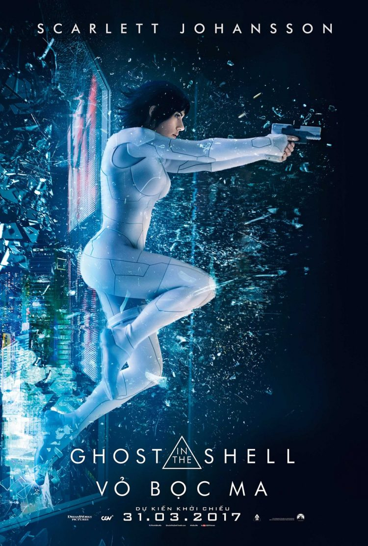 POSTER_PAYOFF_2702_GITS-1