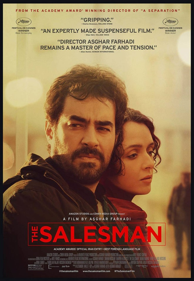 the_salesman2016-1